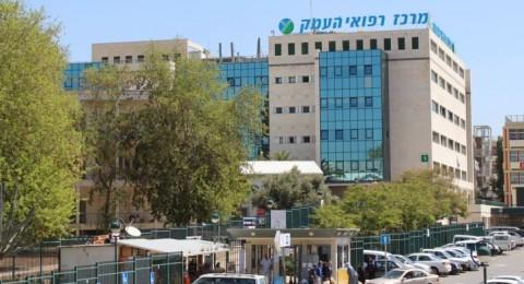 مستشفى العفولة: بدلوا الجثث وأعطوا العائلة جثة شخص آخر