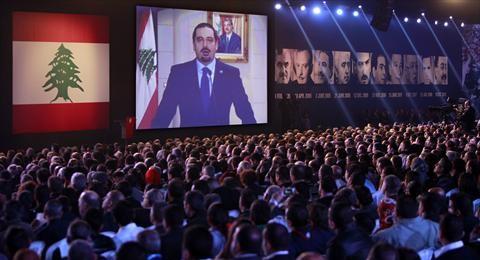 الحريري يتهجم على النظام السوري في ذكرى والده