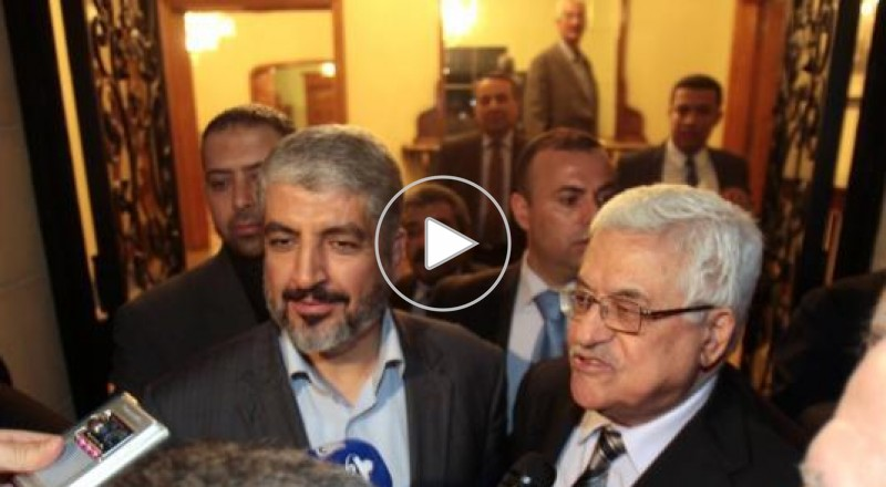 الاحمد: عباس بدأ المشاورات لتشكيل حكومة كفاءات