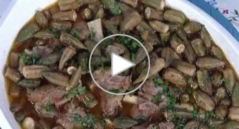 طبق اليوم، البامية المجففة من مطبخ منال العالم