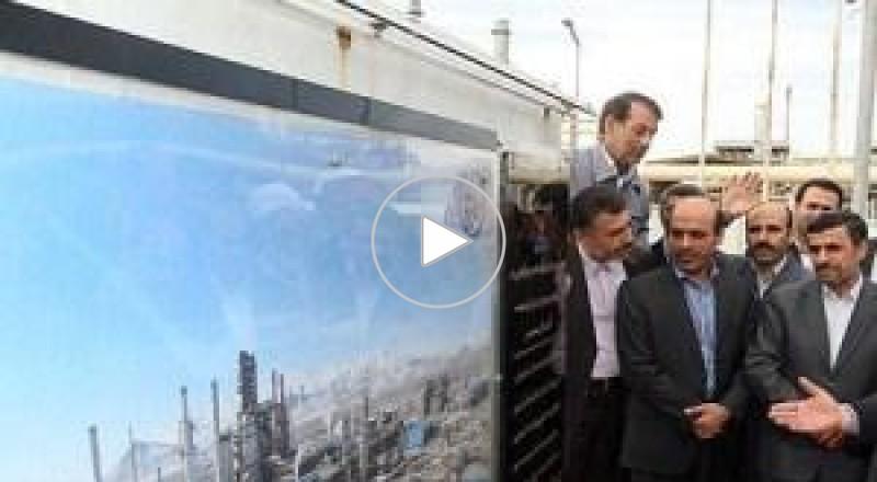 إيران تفتتح أضخم مصفاة للنفط في العالم