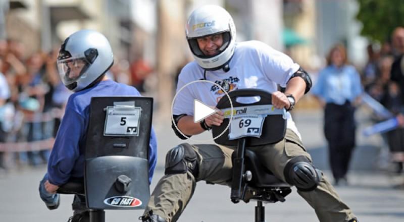 بطولة سباق كراسي المكاتب الدوارة في ألمانيا