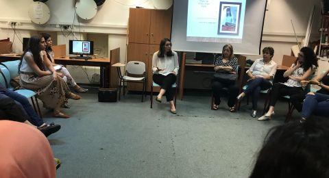 حلقة نقاش في مدرسة المتنبي في حيفا حول ظاهرة