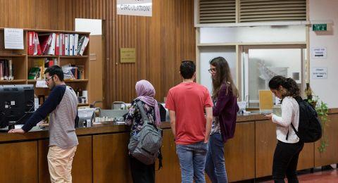 خلال سبع سنوات حصل ارتفاع بنسبة 80% في دمج الطلاب العرب في التعليم العالي