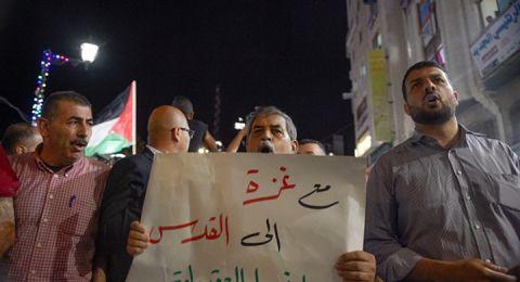 السلطة تمنع التظاهرات والتجمعات في الضفة