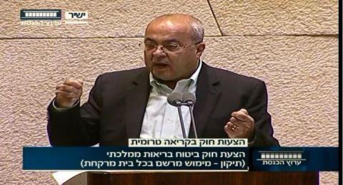 بشرى للصيادلة العرب:الكنيست تصادق بالقراءة التمهيدية على اقتراح قانون الطيبي لصرف الوصفة الطبية في كافة الصيدليات