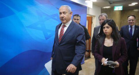 خلاف في الكابينت يمنع اتخاذ قرارات حول حصار غزة