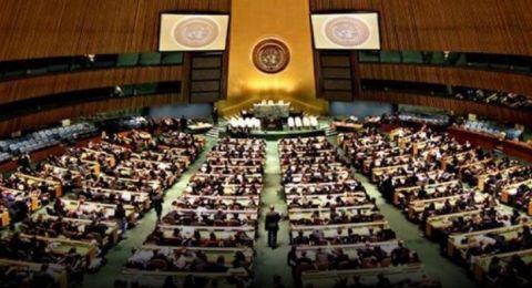 قرار أممي بأغلبية ساحقة لتوفير الحماية للشعب الفلسطيني