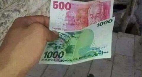 عملة جديدة من فئة 500 و1000 شيكل