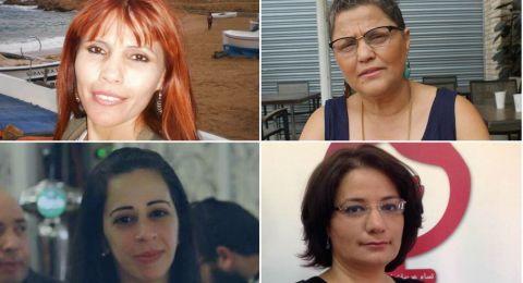 جريمة قتل امرأة أخرى .. نساء لـ