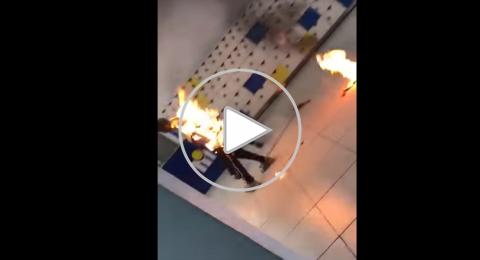 التهمته النيران بسبب شاحنه المحمول!