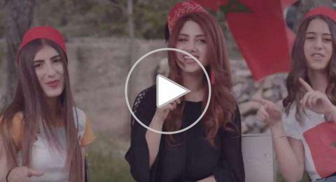 أغنية من قلب فلسطين إلى العرب المشاركين في مونديال روسيا