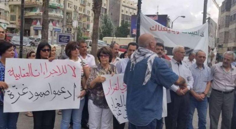 قبل المظاهرات الداعمة لغزة .. السلطة الفلسطينية تمنع التجمعات في كل الضفة