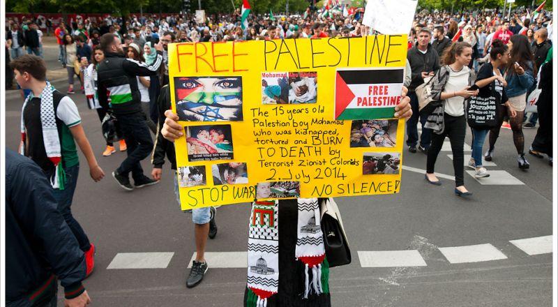 وقفة احتجاجية في برلين على ترحيل ألمانيا لـ 267 فلسطينيًا