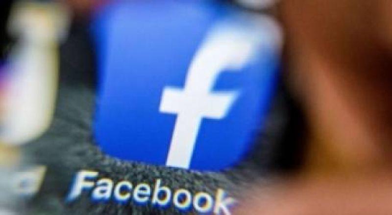 فيسبوك يواجه أزمة جديدة في اوروبا بسبب الرسائل الخاصة