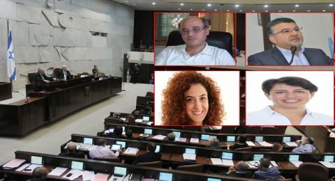 حقوقيون من المجتمع المدني: قانون الجمعيات يمس بالأقليات وبالديمقراطية