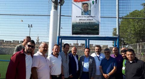 وفد تركي رفيع المستوى يختتم زيارته للقدس بإعلان ميثاق مدينة سامسون – جنيتش لنصرة مدينة القدس