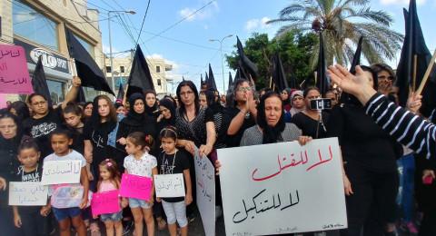تتقدمها النساء، مظاهرة حاشدة في مجدالكروم استنكارًا للعنف