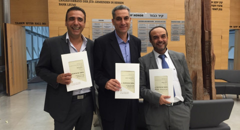 ما المشترك لرؤساء السلطات المحلية جسر الزرقاء، يافة الناصرة واكسال؟