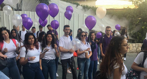 حيفا: ثانويّة الكرمة العلميّة تفتتح أبوابها للعام الدّراسي 2017 \2018