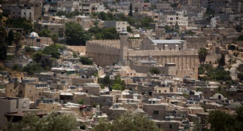تأجيل التصويت على طلب انضمام دولة فلسطين لعضوية منظمة السياحة العالمية.