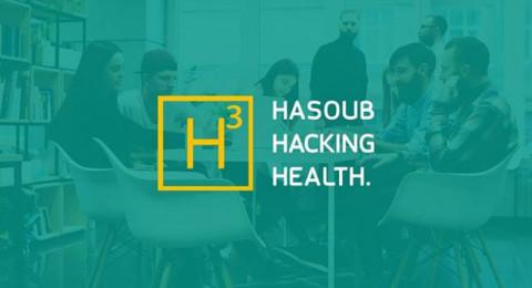 موعدنا اليوم مع المشروع الاول من نوعه في المجتمع العربي هاكثون حاسوب الصحي