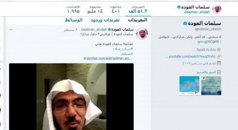 أنباء عن اعتقال الداعية السعودي سلمان العودة
