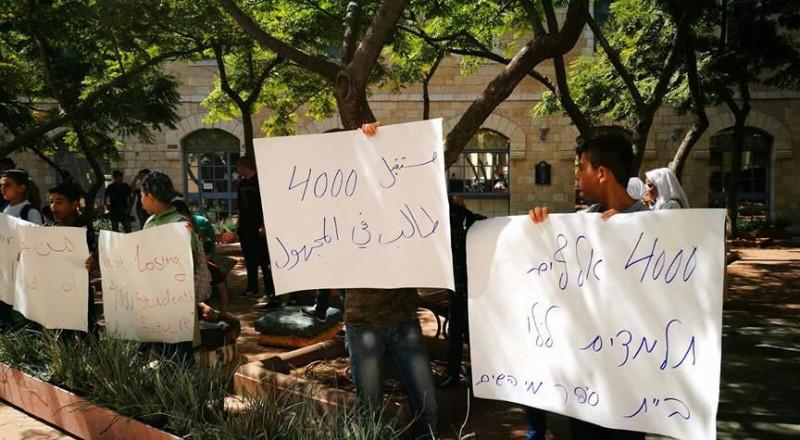 اربعة الاف طالب في كفر عقب- القدس بدون تعليم