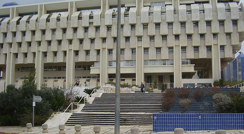 مدير عام بنك اسرائيل في مؤتمر الأكاديميّين في الطيرة:
