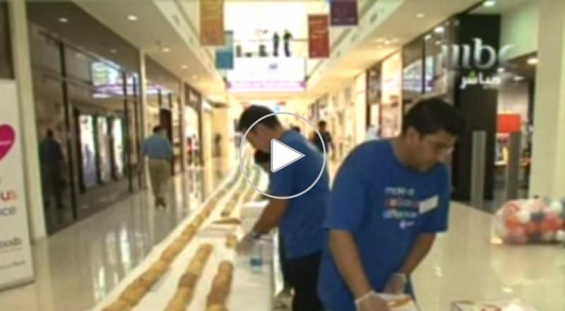 دبي تصنع أطول ساندويتش في العالم