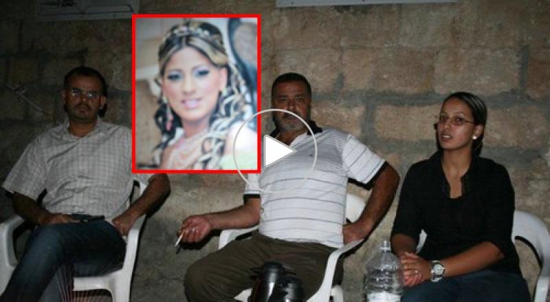 في لقاء خاص مع عائلة المغدورة أمل خليلي من اللد:
