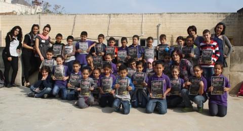 طلاب الرازي الابتدائية يشاركون بمهرجان العلوم 2013