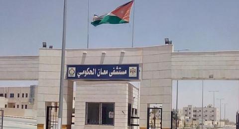 الأردن:  وفاة سيدة وإصابة أطفالها الأربعة بإنفلونزا الطيور