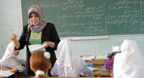 قطر تفتح ابوابها لإستيعاب معلمين وإداريين فلسطينيين