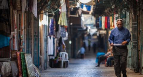 قرارات ترامب تخنق اقتصاد القدس