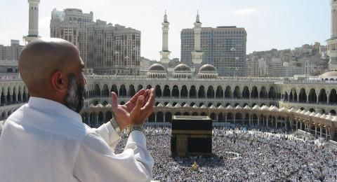 قرار سعودي هام بشأن التصوير داخل الحرمين