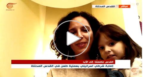 شاهدوا ماذا حصل مع مراسلة الميادين في القدس هناء محاميد أثناء البث المباشر