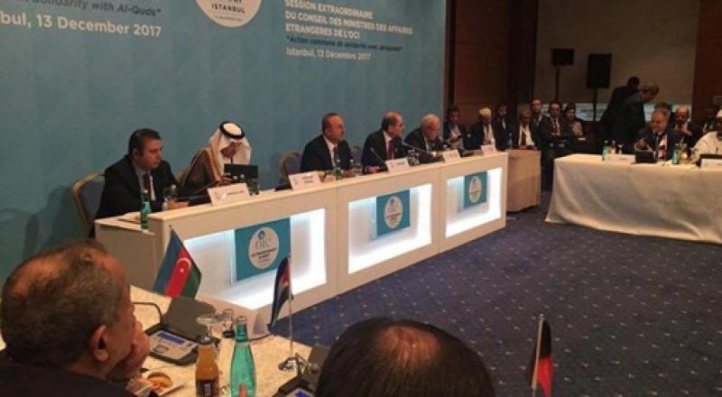 البيان الختامي للدورة الاستثنائية لمؤتمر القمة الإسلامي