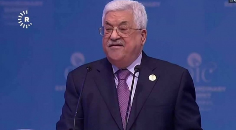أبو مازن في القمة الإسلامية: استمرار إسرائيل بانتهاكاتها يجعلنا في حلّ من الاتفاقيات الموقعة معها