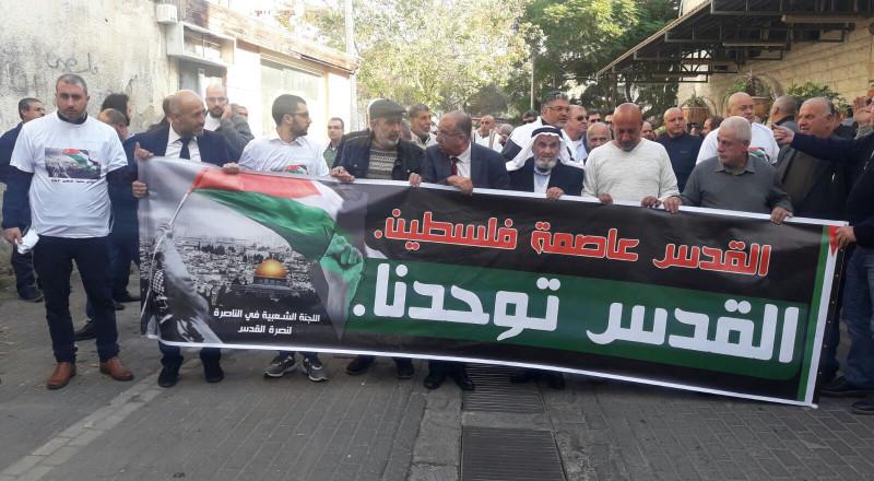 الناصرة بكافة أطيافها السياسية تؤكد بمظاهرة ضخمة