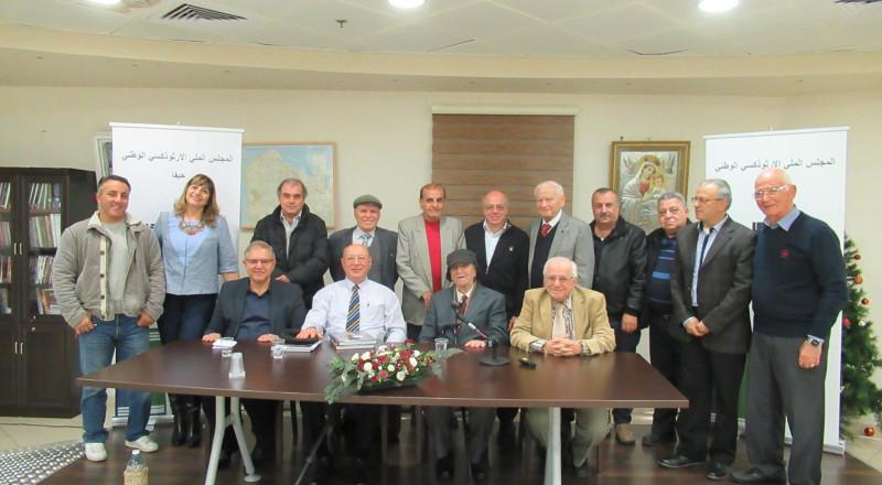 نادي حيفا الثقافي يقيم أمسية ثقافية مع د. عاطف أنيس عبود وإشهار بحثه