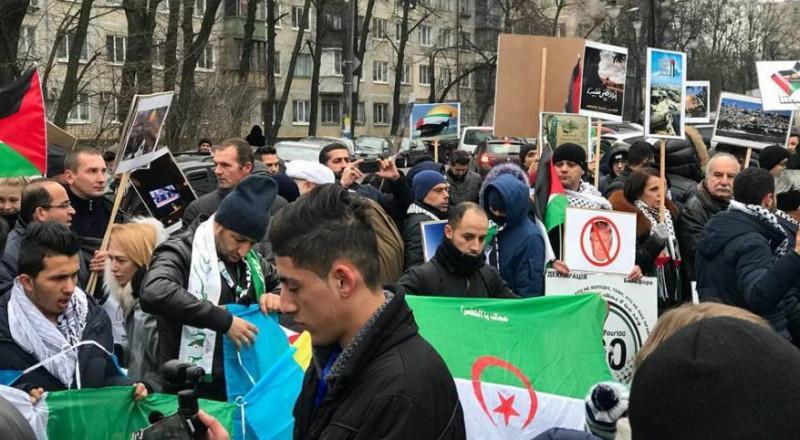 مسيرة في كييف رفضا لإعلان ترامب
