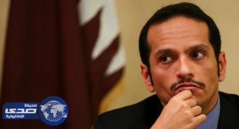 وزير الخارجية القطري: لدينا اختلافات مع إيران ونتشارك معها