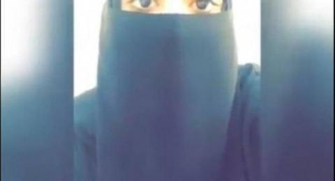 اعتقال أشقاء ناشطة سعودية انتقدت التطبيع مع الاحتلال الاسرائيلي