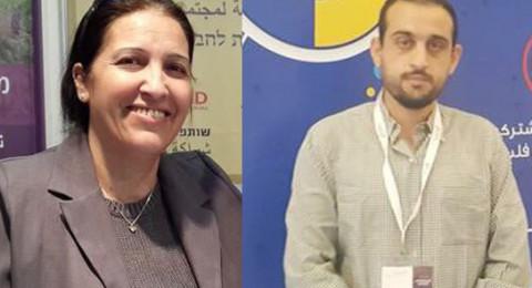 الزميلان سميرة وضياء حاج يحيى ينتجان فيلما ضد العنف في المجتمع العربي
