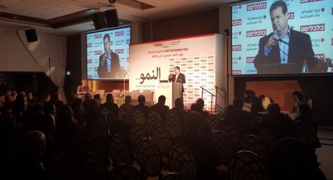 عودة: المواطنون العرب دفعوا بالعام ٢٠١٧، ٣٨ مليارد شاقل ضرائب!