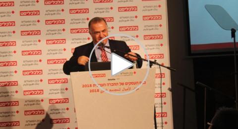 علي سلام ينتقد أيمن عودة خلال مؤتمر الناصرة .. وهذا ما قاله