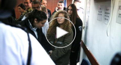 القضاء الإسرائيلي يقرر تمديد اعتقال عهد التميمي