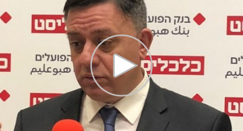 آفي غباي لبكرا: استئناف المفاوضات مع الفلسطينيين – بعد خروج ايران من المنطقة !