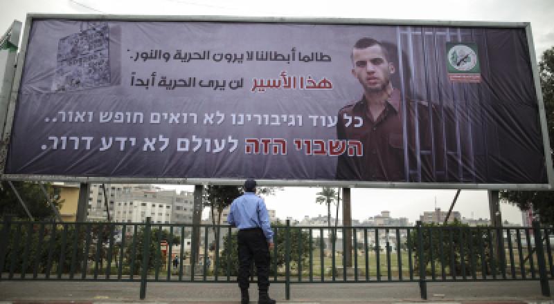 هآرتس: العقوبات على غزة لن تعيد الجنود الأسرى